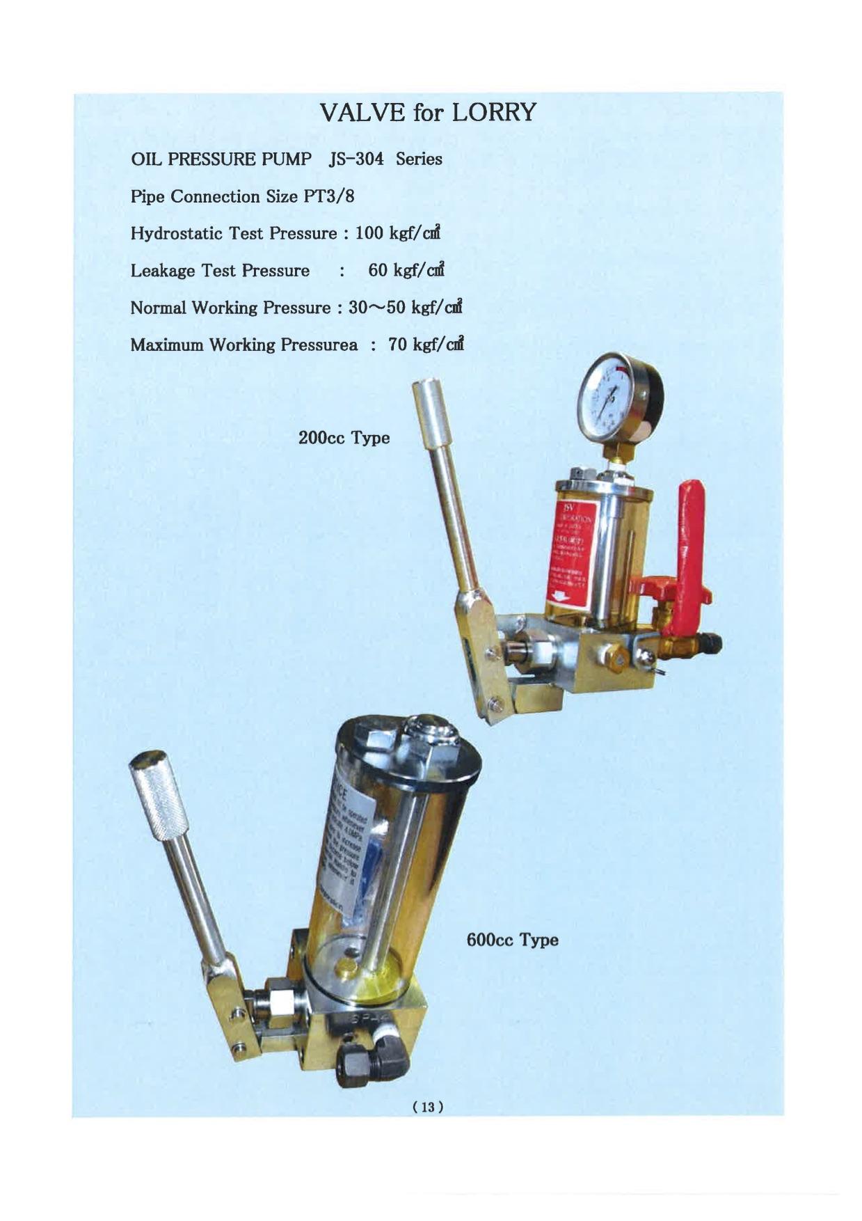 Bơm dầu cao áp chuyên dùng cho van ngắt khẩn cấp LPG , JSV valve
